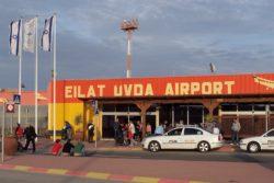 Аэропорт Овда — Эйлат: расстояние, как добраться, трансфер, такси