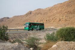 Автобус Эйлат — Хайфа: цена, расписание автобуса, расстояние
