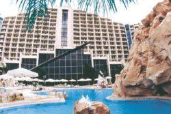 Dan Eilat Hotel 5*