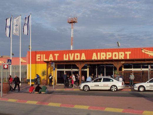 Какие аэропорты есть рядом с Эйлатом