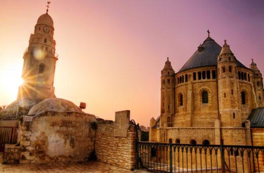Экскурсии из Эйлата в Иерусалим: цены