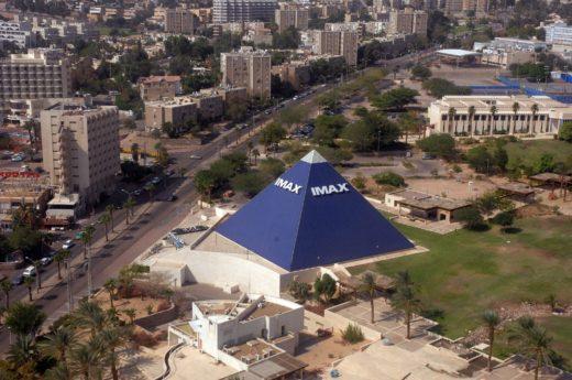 Кинотеатр Imax в Эйлате
