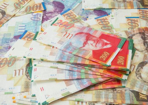 Какая валюта в Эйлате